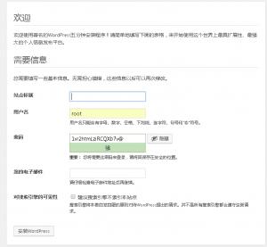 5 300x277 - 在Win7上使用XAMPP和WordPress建站